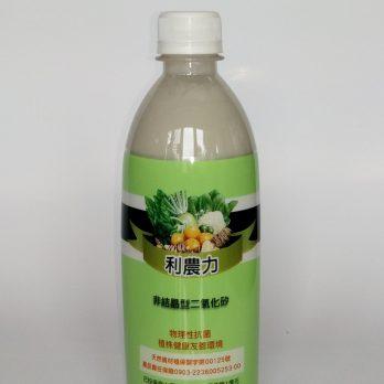 利農力矽片水(二氧化矽)500ml~有機認證~