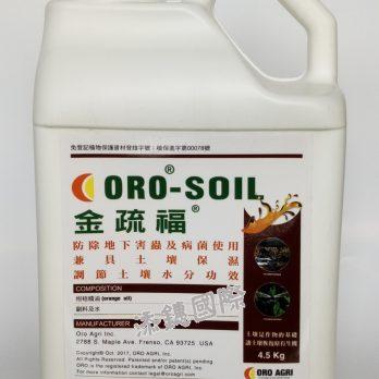 金疏福(4.5L) 土壤專用 調節水份